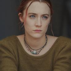 시얼샤 로넌